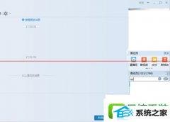 win10系统中文输入法失效无法输入中文的方法介绍
