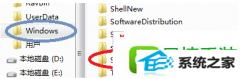 win8系统找回计算机中丢失wpcap.dll文件的恢复教程