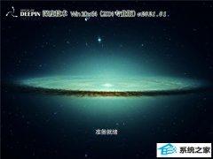 深度系统 Win10 64位元旦专业版(2004) v2021.01
