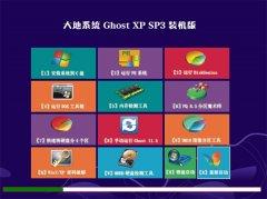 大地系统WinXP 推荐装机版 2021.04