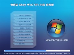 电脑店Win7 64位 大神装机版 2021.04