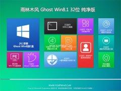 雨林木风Windows8.1 通用纯净版32位 2021.04